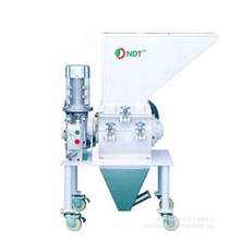 Ndetated Industrial Low Speed Plastic Crusher Grinder